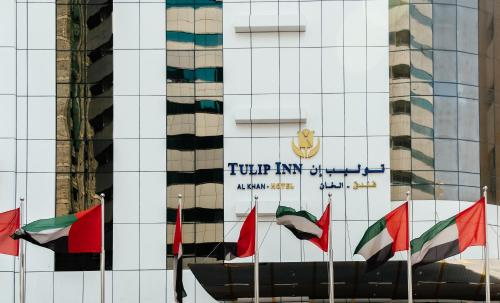 Планировка Tulip Inn Al Khan Hotel