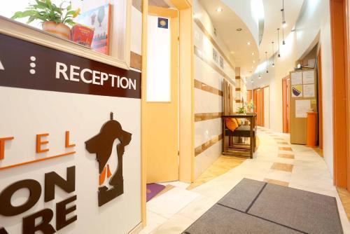 Predvorje ili recepcija u objektu Pigeon Square Rooms