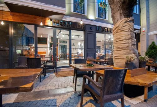 A restaurant or other place to eat at Nomade Hotel Exclusive