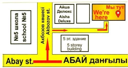 Планировка Sequoia Boutique Hotel