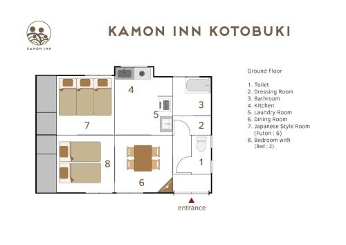 Kamon Inn Kotobuki カモンイン 寿の見取り図または間取り図