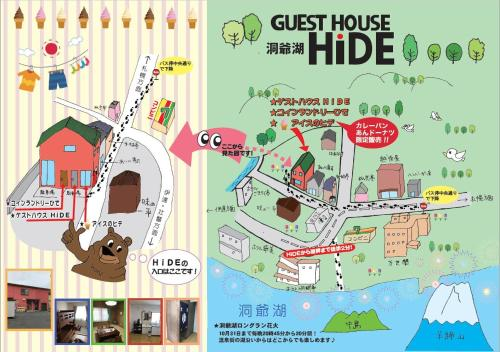 The floor plan of Guest house HiDE