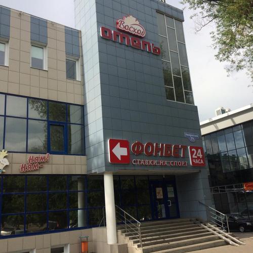 Белгороде час отеля в стоимость на в час няни стоимость самаре в
