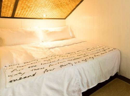 Letto o letti in una camera di Villa Mungkala