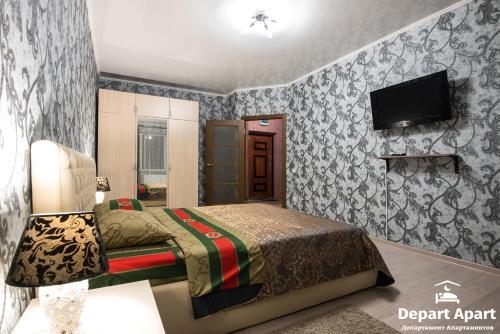 Кровать или кровати в номере Depart ApartHotel In Panorama
