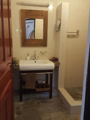 Ванная комната в Domaine Les Rochers
