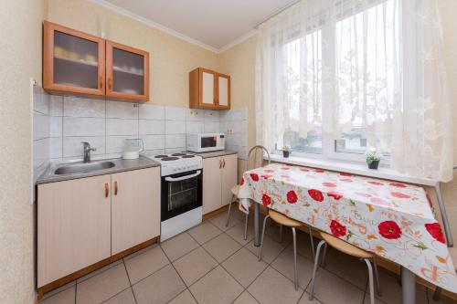 A kitchen or kitchenette at Apartment Flora