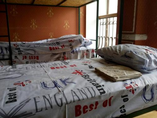 A bed or beds in a room at Хостел Херсон
