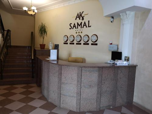 The lobby or reception area at Ak Samal Hotel