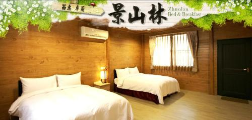 A bed or beds in a room at Jingshan Landscape
