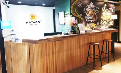 Hall ou réception de l'établissement HATAGO+ HOTEL