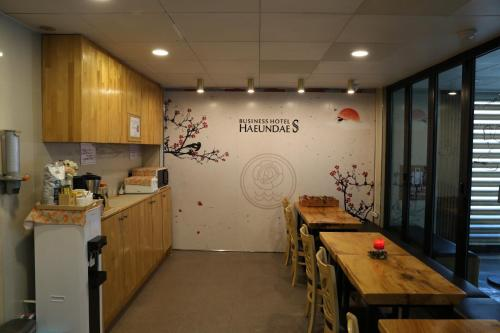 A kitchen or kitchenette at Business Hotel Haeundae S