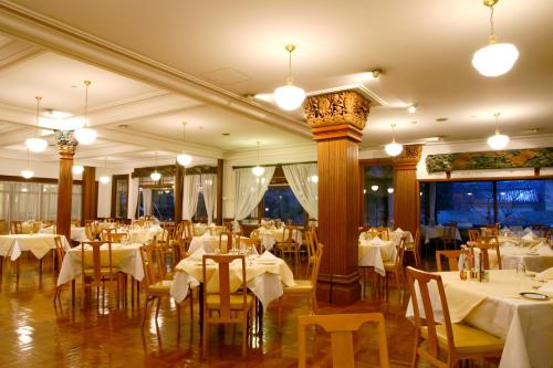 A restaurant or other place to eat at Nikko Kanaya Hotel