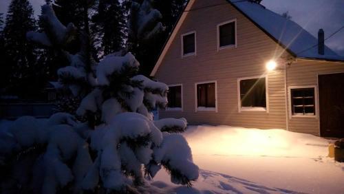 Guest house KOROBICINO зимой