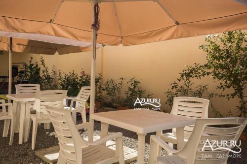 Ресторан / где поесть в Guest House Sevilya Гостевой Дом Севилья