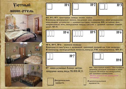 The floor plan of Кузнечный Двор Касимов