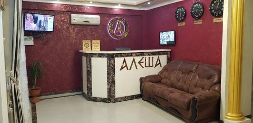 The lobby or reception area at Guest House Alesha