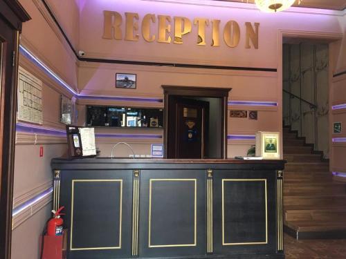 Лобби или стойка регистрации в Отель Бристоль