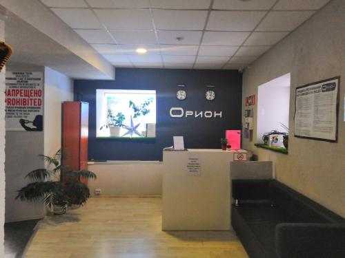 The lobby or reception area at Capsule hotel ORION