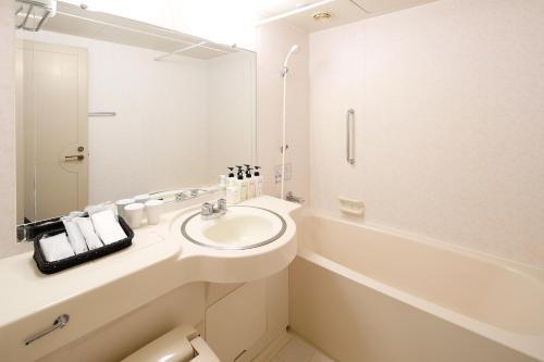 A bathroom at Hotel Fujita Nara