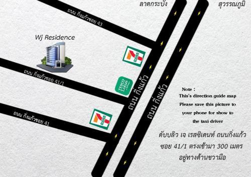 The floor plan of WJ Residence at Suvarnaphumi