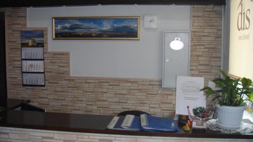 Лобби или стойка регистрации в Hotel Nord Point