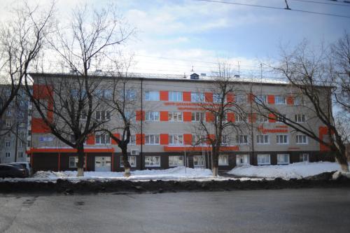 Molodezhnaya Hotel during the winter
