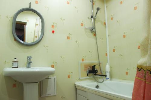 Ванная комната в Apartment on Leninskiy 45