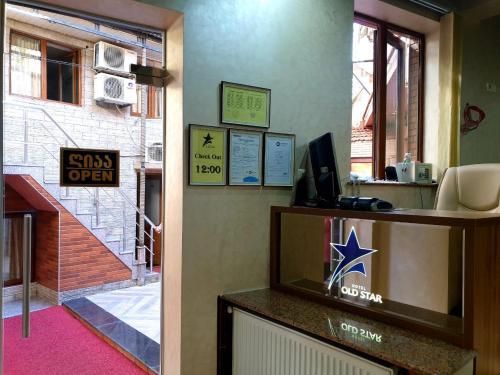Лобби или стойка регистрации в Hotel Old Star