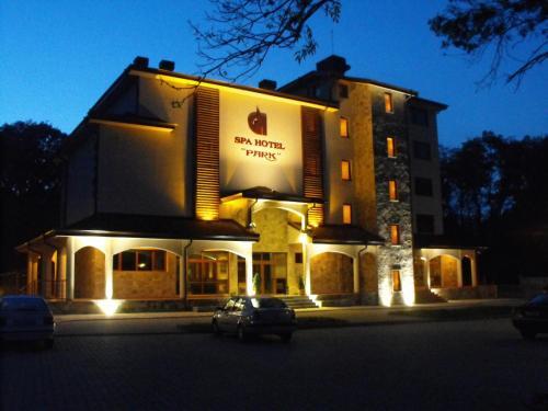 Hotel Park Karnobat, Bulgaria