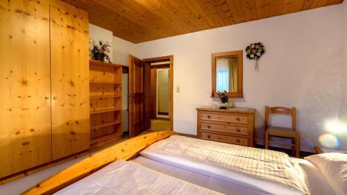 Ein Bett oder Betten in einem Zimmer der Unterkunft Appartementanlage Kerber