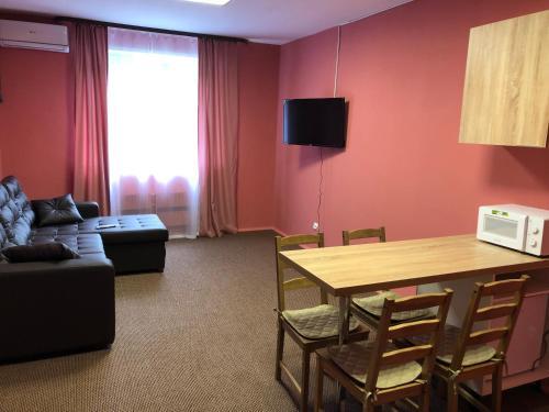 Телевизор и/или развлекательный центр в Yasenevo Hotel