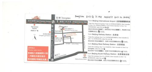 The floor plan of Peking Station Hostel