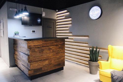 Lobby/Rezeption in der Unterkunft хостел Hi Loft