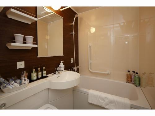 A bathroom at Hotel Monte Hermana Kobe Amalie