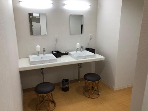 A bathroom at Hotel Hikari Hills