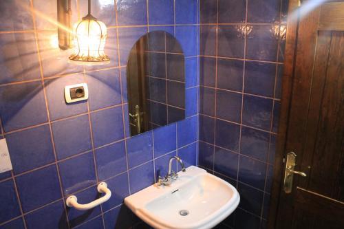 Un baño de Casa Rural Los Escobones