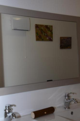 Salle de bains dans l'établissement Nostra Demora
