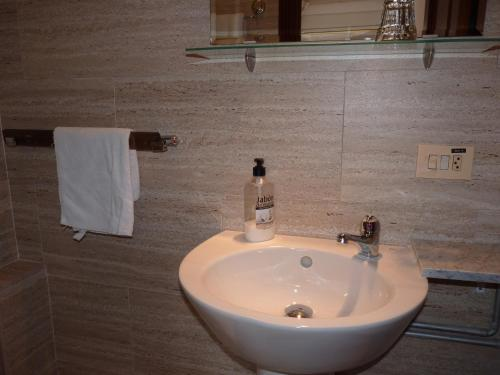 A bathroom at Hotel España