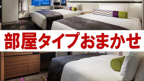 A bed or beds in a room at Hotel Monterey Le Frere Osaka