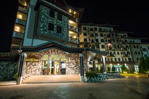 Rhodopi Home Hotel & Half Board Chepelare, Bulgaria