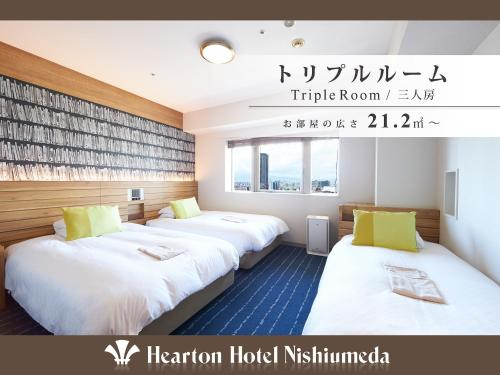 A bed or beds in a room at Hearton Hotel Nishi Umeda