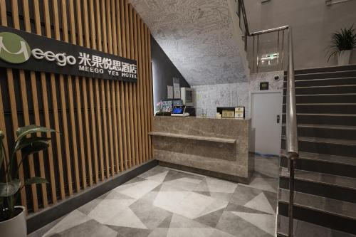 The lobby or reception area at Meego Yes Hotel