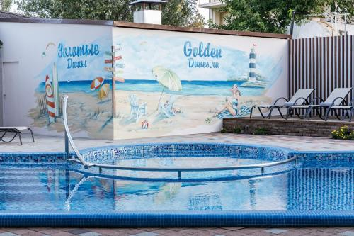 The swimming pool at or close to Golden Dunes