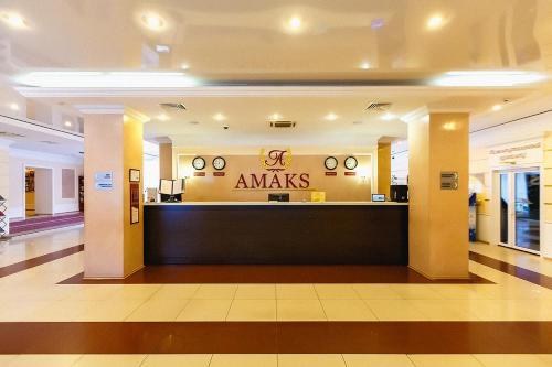 Лобби или стойка регистрации в АМАКС Парк-отель