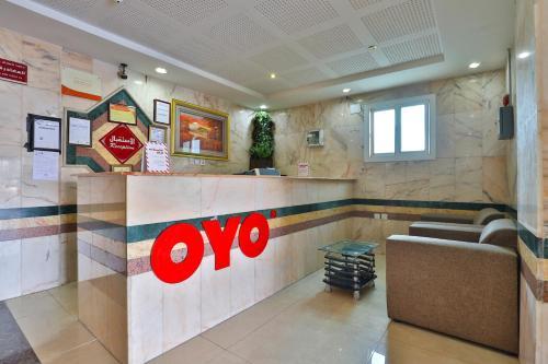 منطقة الاستقبال أو اللوبي في OYO 369 Arwa Alqosor