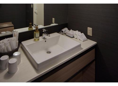 A bathroom at Sunshine City Prince Hotel Ikebukuro