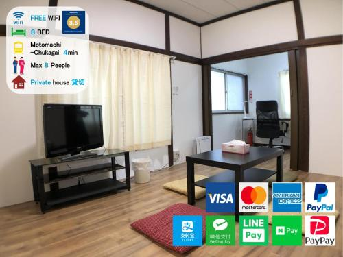 A television and/or entertainment centre at Yokohama Chinatown Guesthouse