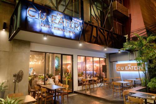 Ресторан / где поесть в C U Inn Bangkok