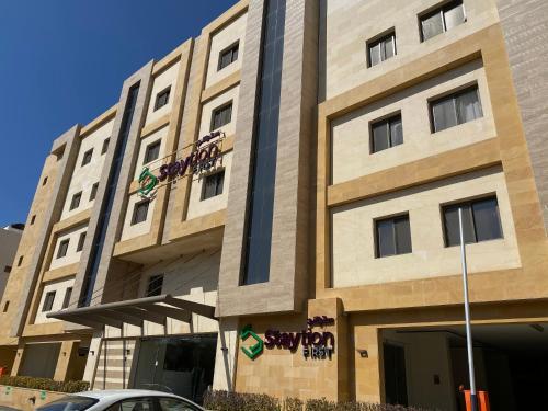 Staytion First - Al Zahra